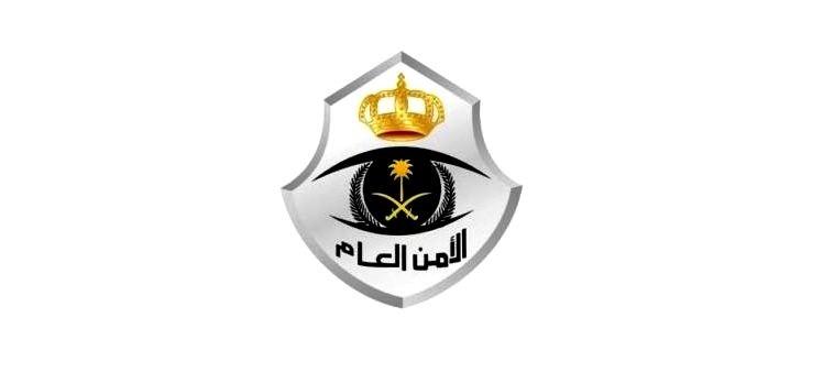 «الأمن العام» يحذر من مواقع وهمية تستهدف المواطنين