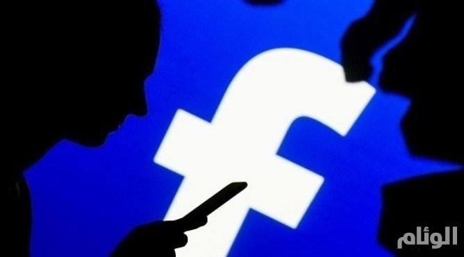 ماذا حلّ بالفيسبوك؟.. شاشات بيضاء أمام المستخدمين في معظم أرجاء العالم