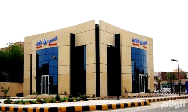 تفاصيل الوظائف النسائية في البنك العربي الوطني