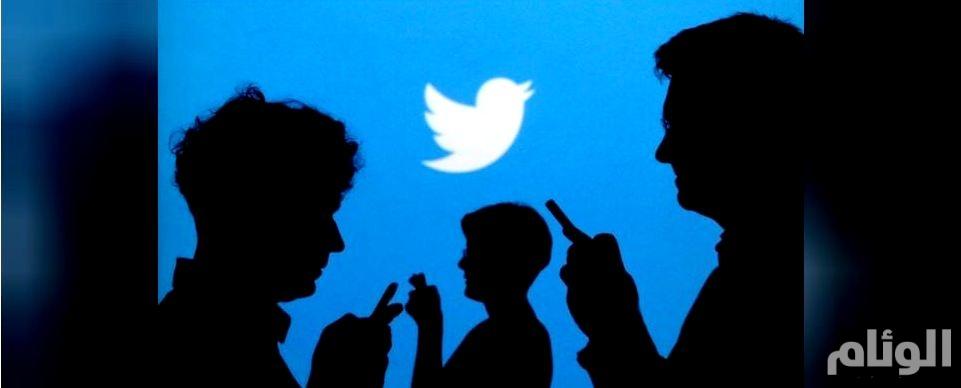 تويتر يحث مستخدميه على تغيير كلمات السر سريعا بعد تسريب بيانات