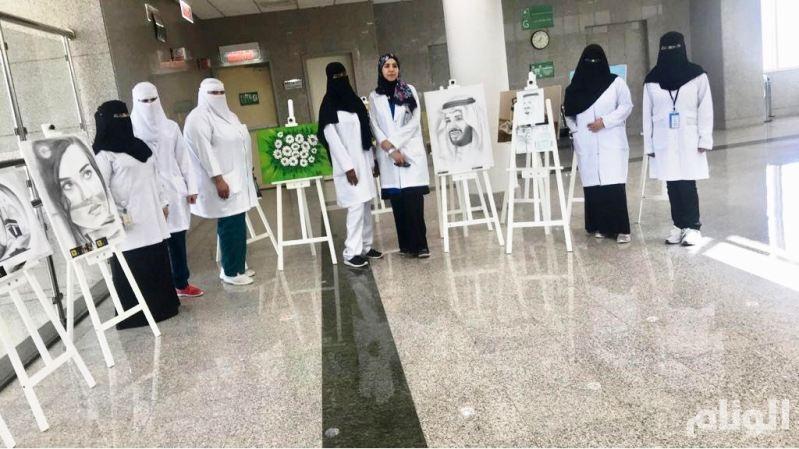 شاهد: إبداعات فنية لنواعم «سعود الطبية»