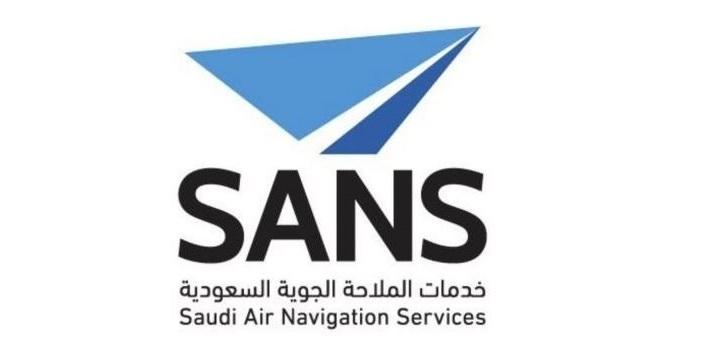 تفاصيل الوظائف بشركة الملاحة الجوية السعودية