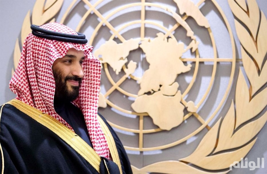 ولي العهد يؤكد أهمية تطبيق مبادئ الأمم المتحدة وسيادة القانون