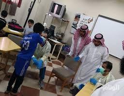 صحة مكة: ارتفاع الحالات المشتبه في إصابتها بمرض الجرب إلى 619 حالة