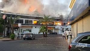 الدفاع المدني يكشف ملابسات حريق المركز التجاري بجدة