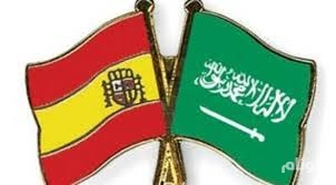 العلاقات السعودية الإسبانية .. 60 عاماً من الامتداد التاريخي والحضاري
