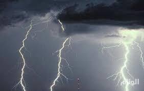 الأرصاد : أمطار رعدية ورياح تحد من الرؤية على هذه المناطق غدا