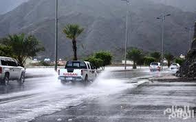 حالة الطقس: هطول أمطار رعدية في 5 مناطق سعودية