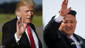 تعرف على مكان انعقاد قمة ترامب و زعيم كوريا الشمالية