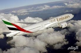 الخارجية البحرينية تدين اقتراب مقاتلات قطرية من طائرة مدنية إماراتية