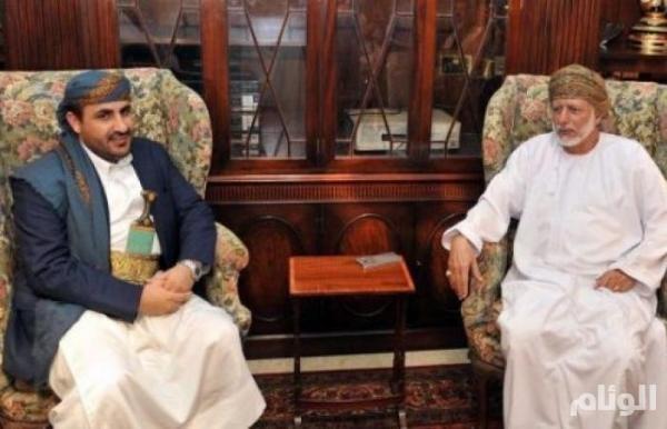 متحدث ميليشيا الحوثي يتقدم بطلب اللجوء السياسي في سلطنة عمان