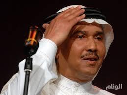 """حقيقة اعتزال """"فنان العرب"""" محمد عبده"""