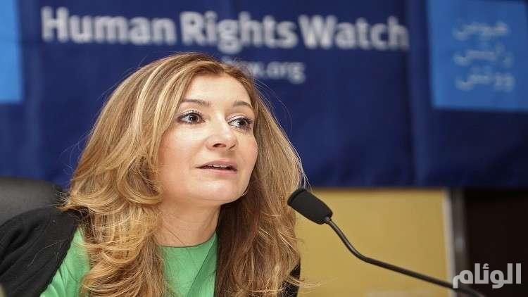 هيومن رايتس ووتش تدين مليشيا الحوثي و تدافع عن المملكة