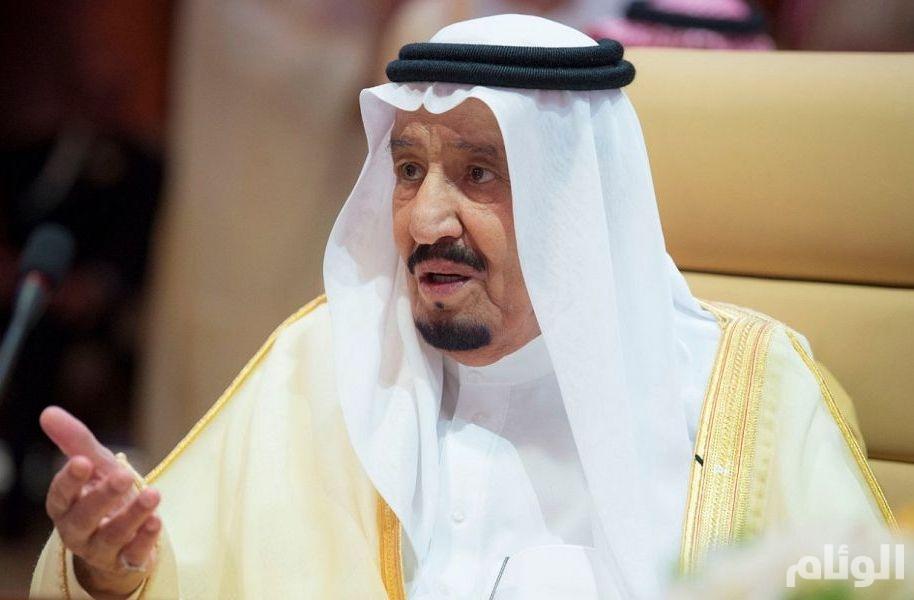 الملك سلمان يُعلن تسمية القمة العربية الــ29 بـ «قمة القدس»