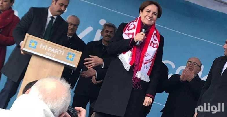 المرأة الحديدية تتحدى أردوغان.. سأقلب السماء على رؤوسكم
