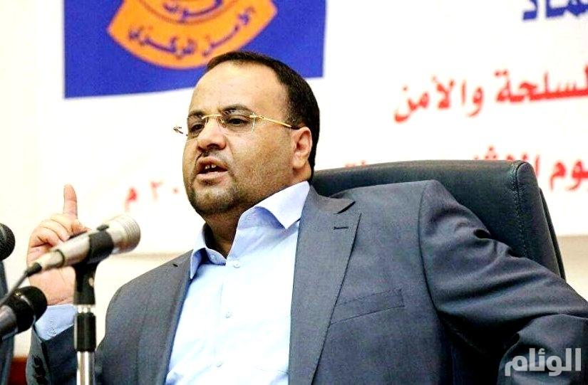 مقتل صالح الصماد بضربة للتحالف العربي