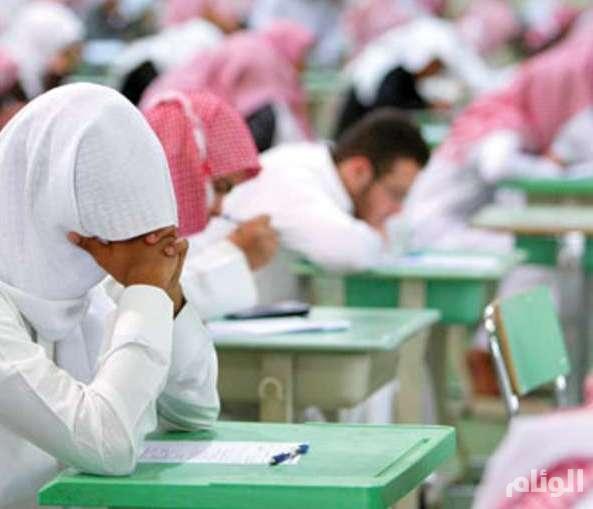 حرمان «161» طالبًا من دخول الاختبارات بمكة