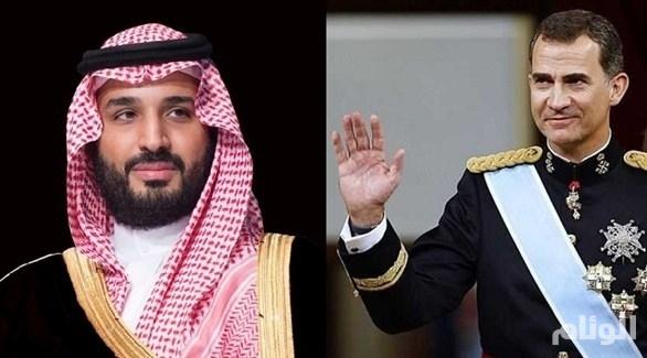 اتفاق دفاعي لبناء خمسة فرقاطات للبحرية السعودية