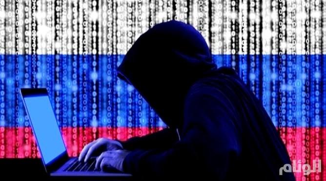 واشنطن ولندن: روسيا ترعى أنشطة تجسس معلوماتي