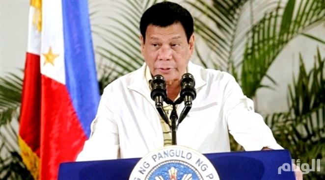 رئيس الفلبين لشعبه: لست مصابا ولن أعديكم