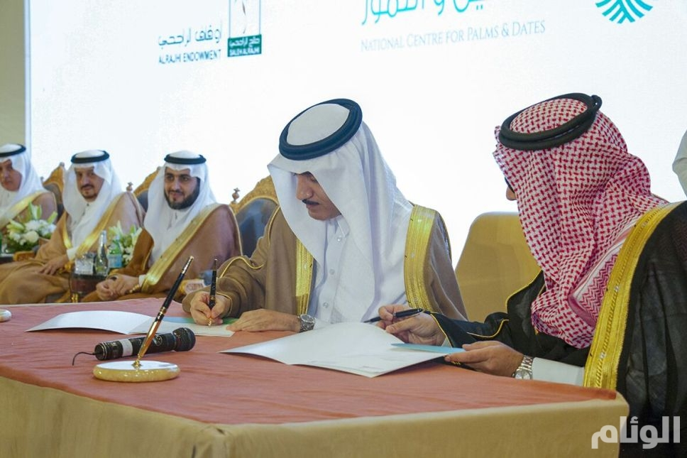 أوقاف صالح الراجحي توقع مذكرة تفاهم مع المركز الوطني للنخيل والتمور