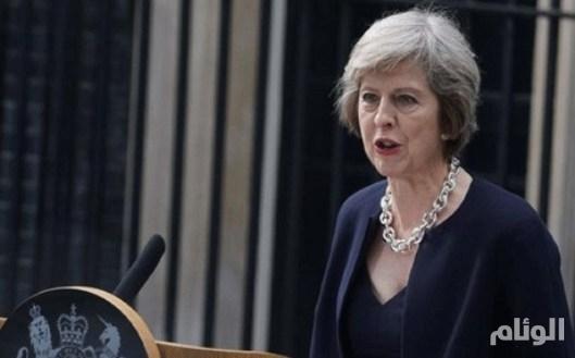 """بريطانيا تكشف عن المتورطين في عملية تسميم """"الجاسوس"""""""