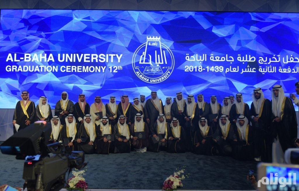 شاهد: تخريج أكثر من «5400» طالب وطالبة من جامعة الباحة
