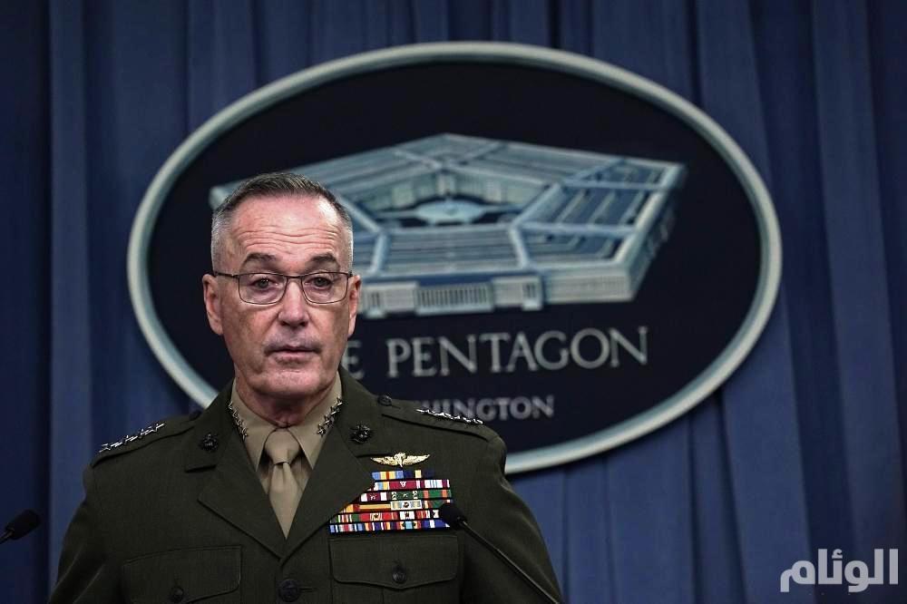 قائد الأركان الأمريكي يعلن «انتهاء» الضربات في سورية
