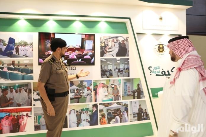 بالصور: «الوئام» ترصد فعاليات الأسبوع الثقافي لملتقى مكة