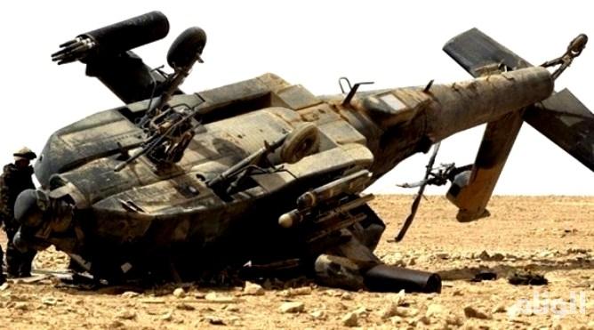 مقتل عسكريين أمريكيين بعد تحطم مروحية