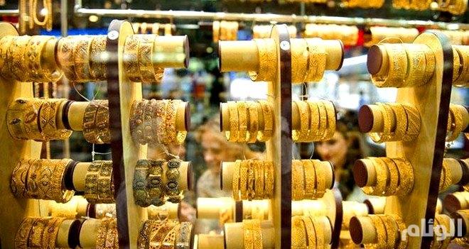 الذهب يستقر مع ترقب الأسواق لقرار المركزي الأمريكي