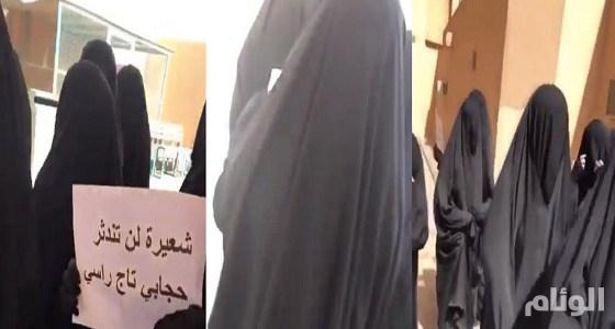 وزير التعليم يوجه بالتحقيق في استخدام مدرسة لتعزيز الصراعات الفقهية