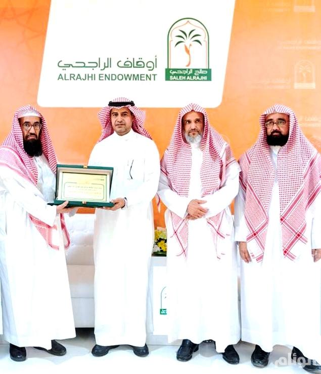 الإدارة الزراعية بأوقاف صالح عبدالعزيز الراجحي تفوز بجائزة عالمية