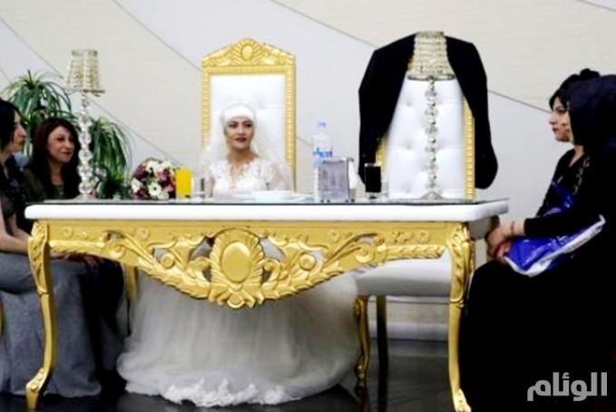 حفل زفاف بدون العريس لاعتقاله بتهمة إهانة أردوغان