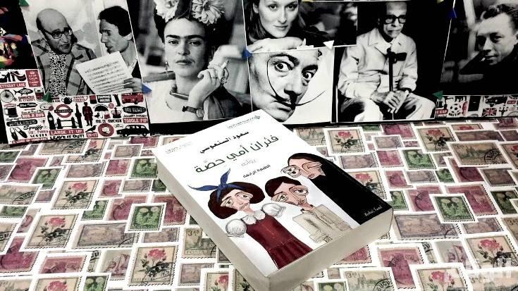 الإدارية الكويتية: «فئران أمي حصة» بريئة!