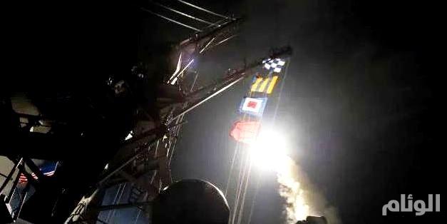 ترحيب دولي واسع بالضربات العسكرية على سوريا