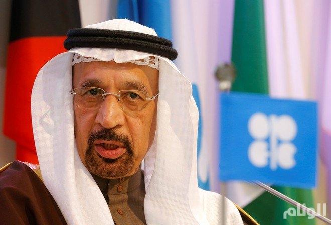 الفالح: السعودية لن تقف مكتوفة الأيدي لتعود تخمة المعروض