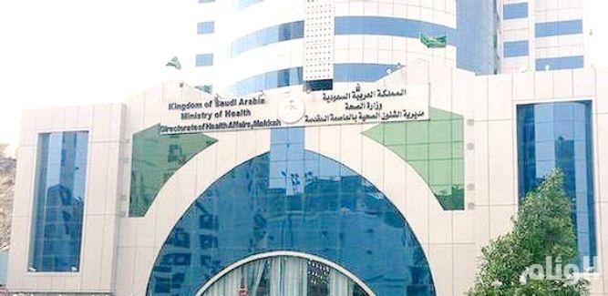 مدير صحة مكة: افتتحنا مستشفى الحرم في شهر رمضان.. وربطنا مكة بجدة في الحالات الطارئة