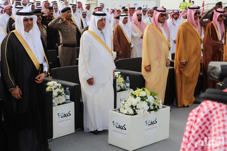 شاهد: تعليم الطائف يشارك في قافلة ملتقى مكة الثقافي