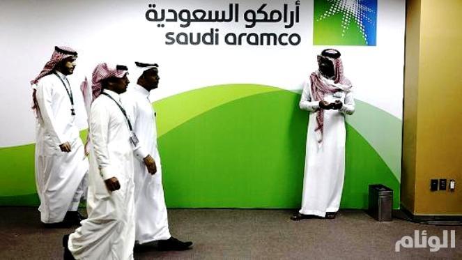 أرامكو السعودية: الطرح الأولي لأسهم الشركة قريبا جداً