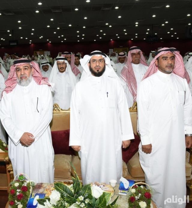 مكة تحتفي بتقاعد «1406» مشرفاً ومعلماً وقادة مدارس
