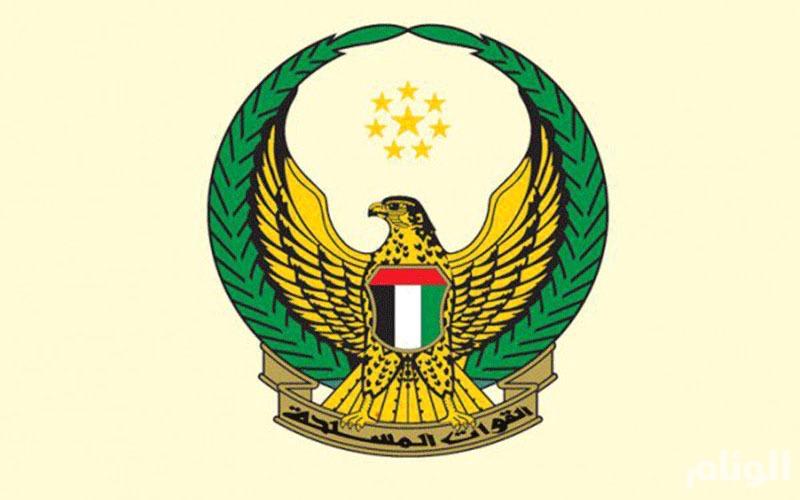 """الإمارات : استشهاد رقيب مشارك في عملية """"إعادة الأمل"""" العسكرية في اليمن"""