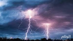 الأرصاد : أمطار رعدية ورياح على هذه المناطق