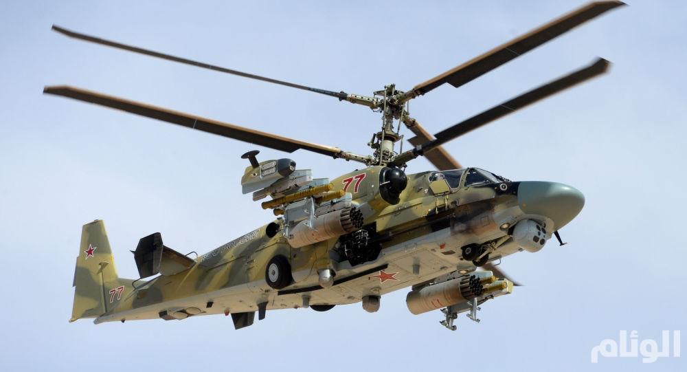 تحطم مروحية روسية شرق سوريا ومقتل طاقمها