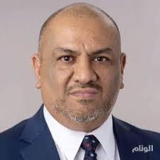 وزير الخارجية اليمني: الحل المقبول في الحديدة هو انسحاب ميليشيات الحوثي بشكل كامل من المحافظة