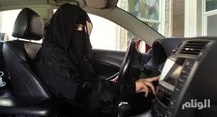 انطلاق المعرض السعودي النسائي الأول للسيارات الأحد المقبل