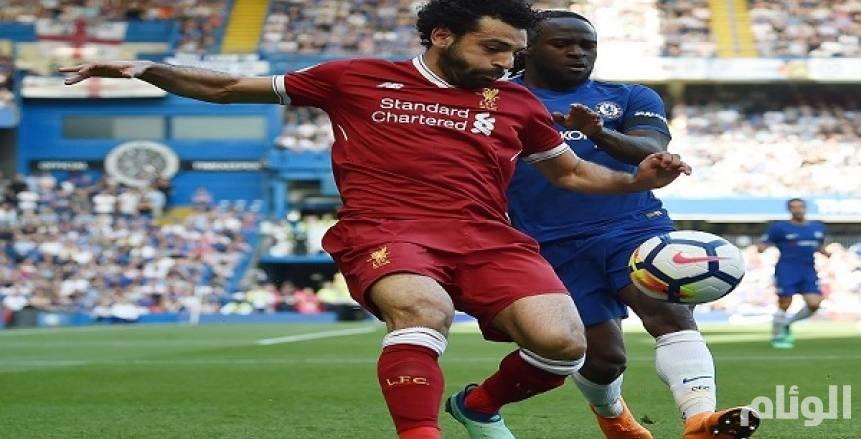 """تشيلسي يفوز على ليفربول وعرض باهت لـ """"صلاح"""""""