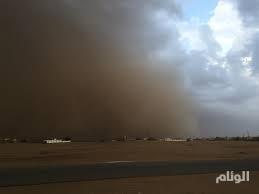 الأرصاد : عواصف رملية وسحب رعدية على هذه المناطق