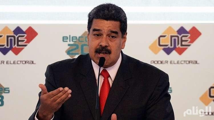 فنزويلا تطرد القائم بأعمال السفير الأمريكي