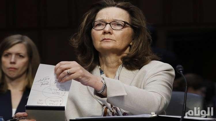 الموافقة على تعيين هاسبل مديرة للمخابرات المركزية الأمريكية